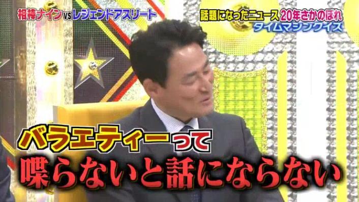 20170208ミラクル9前田&稲葉8