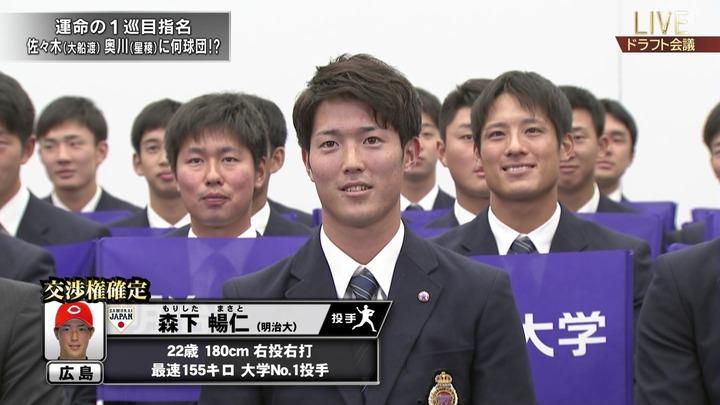 森下暢仁 9勝3敗 2.04 117奪三振 13QS ←この投手がドラフトで広島単独だった理由