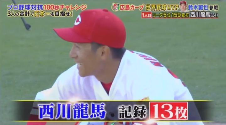 20191130炎の体育会TV31
