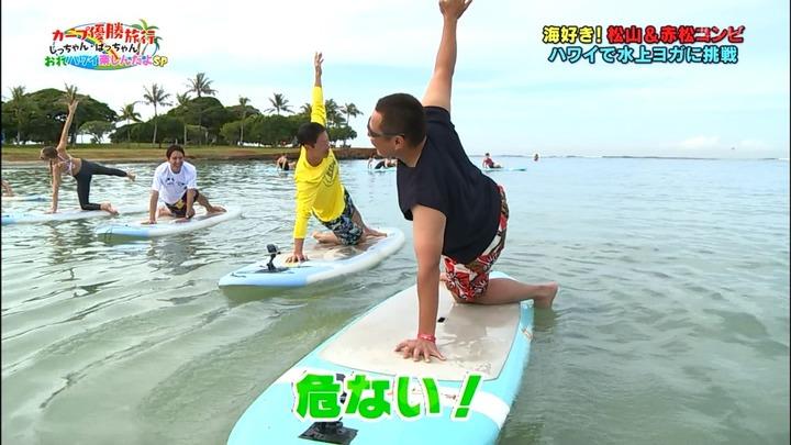 20161216金ぶちカープ優勝旅行26
