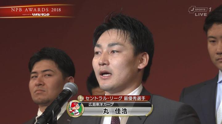 丸佳浩2856