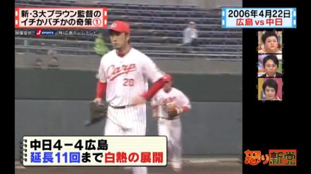 20130724怒り新党024
