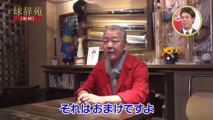 20191201球辞苑43