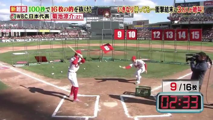 20171202炎の体育会TV116