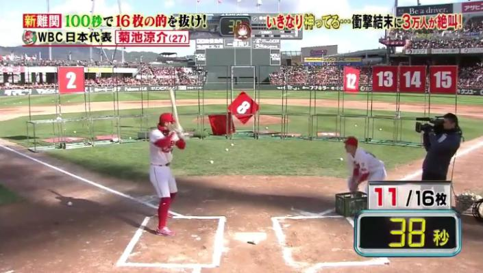 20171202炎の体育会TV191