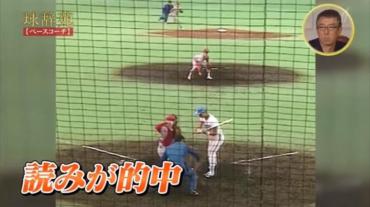 20191207球辞苑46