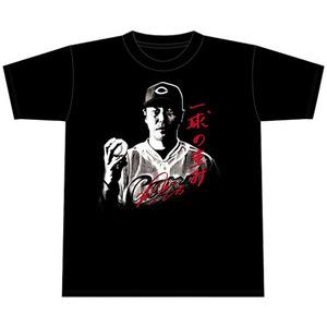 黒田一球の重みTシャツ1