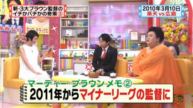 20130724怒り新党148