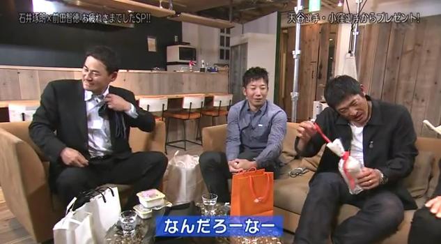 石井琢朗×前田智徳150