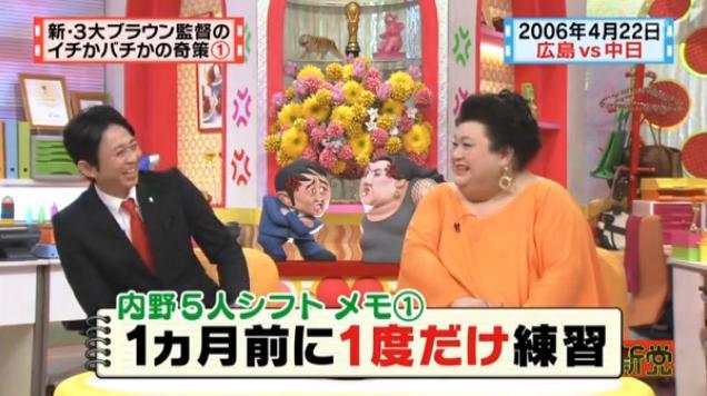 20130724怒り新党067