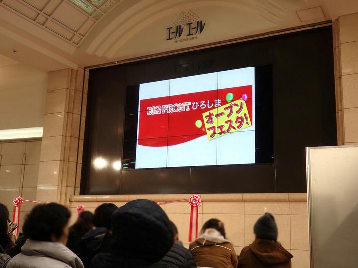 20161209福井トークショーin広島駅地下10_M