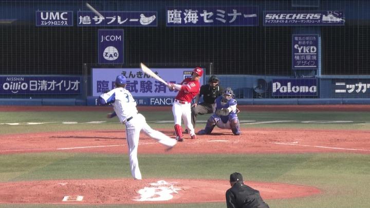 【広島】西川龍馬のプロ初ホームラン
