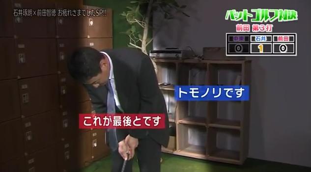 石井琢朗×前田智徳197