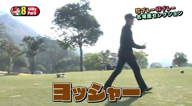 カープ選手会ゴルフ2014101
