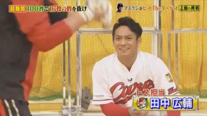 20180106炎の体育会TV516