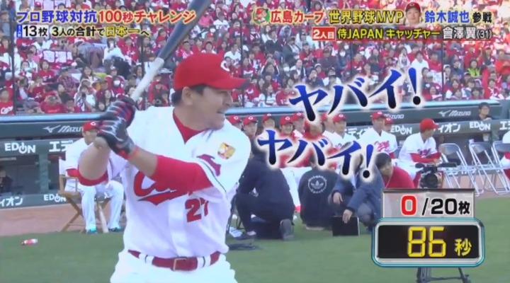 20191130炎の体育会TV43