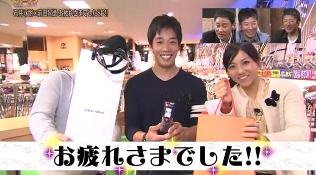 石井琢朗×前田智徳137