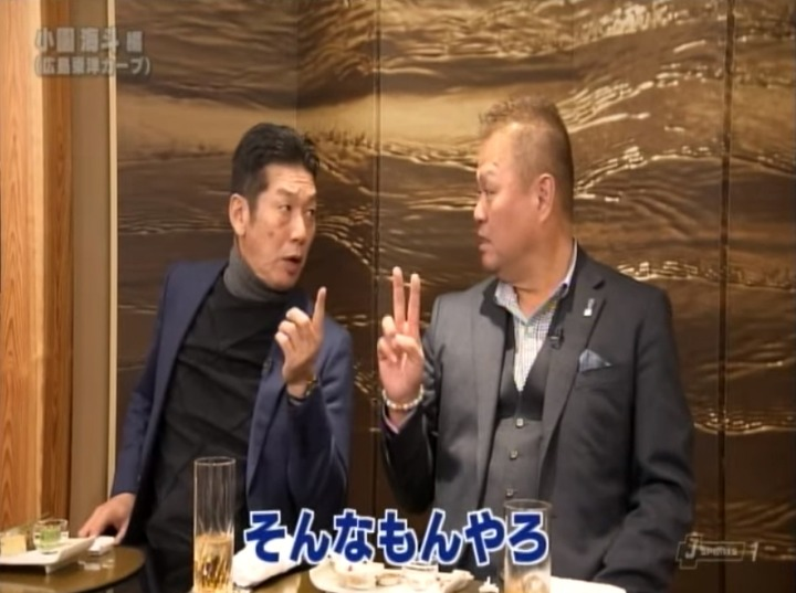 20200201ガンバレ日本プロ野球!小園海斗編061