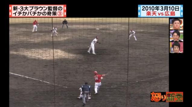 20130724怒り新党138