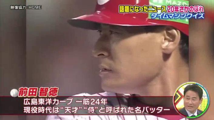 20170208ミラクル9前田&稲葉4