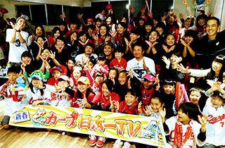 2015RCCカープ日本一TV01