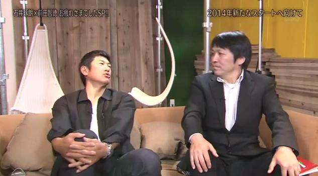 石井琢朗×前田智徳245