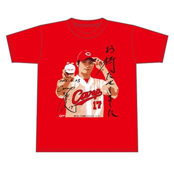 岡田プロ初勝利Tシャツ1