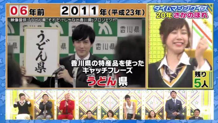 20170208ミラクル9前田&稲葉20