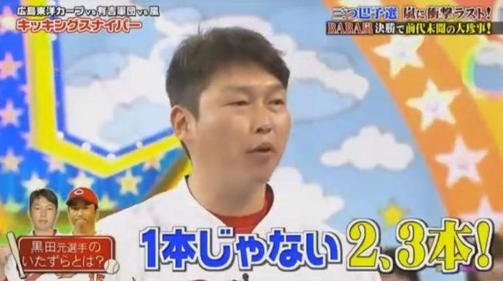 20180103VS嵐SP62
