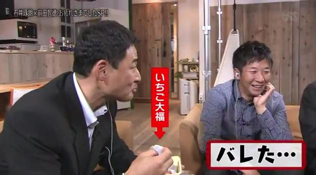 石井琢朗×前田智徳105