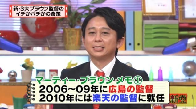 20130724怒り新党006