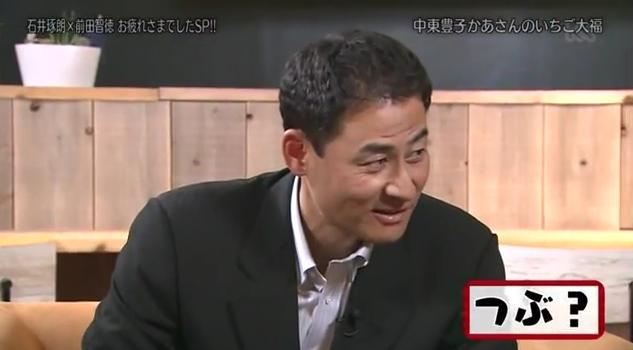 石井琢朗×前田智徳050