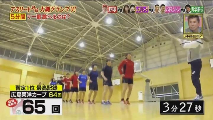 20170121炎の体育会TVカープ大縄跳び参戦134