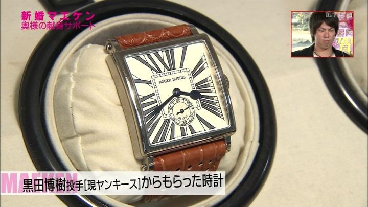 マエケン腕時計黒田