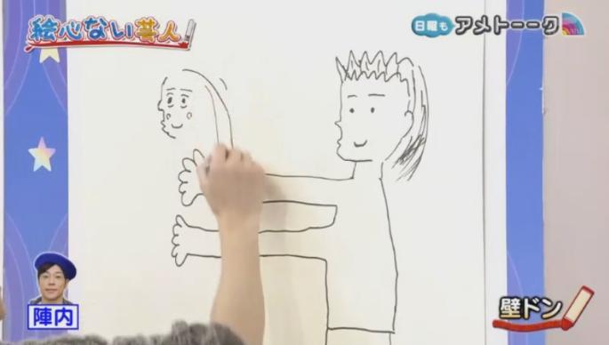 20170122アメトーーク絵心ない芸人マエケン452