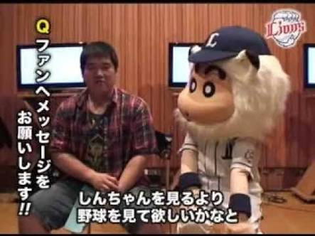 クレヨンしんちゃん11