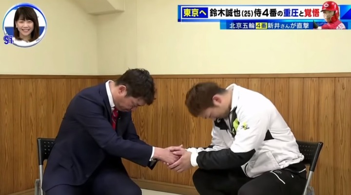20200203S1新井&鈴木誠也067