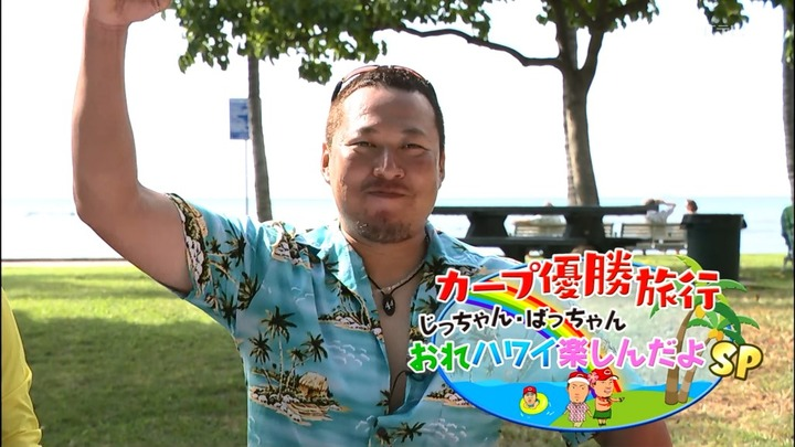 20161216金ぶちカープ優勝旅行143