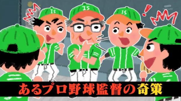 20130724怒り新党002