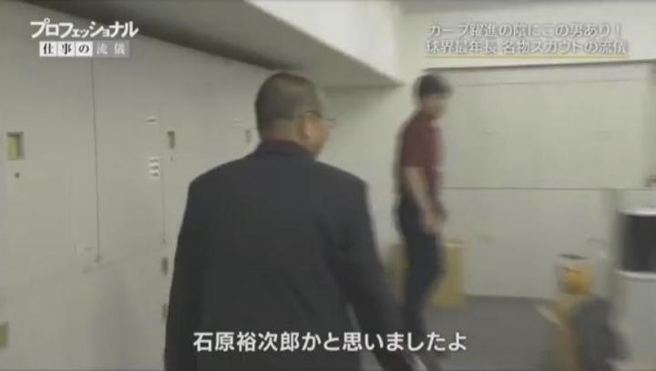 20171225プロフェッショナル苑田聡彦19