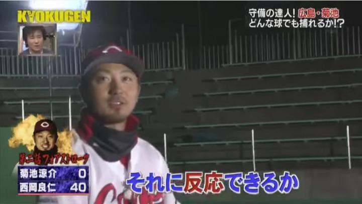 20171231KYOKUGEN菊池テニス52