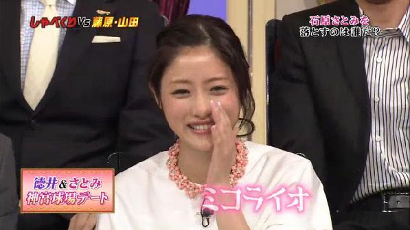 しゃべくりミコライオ徳井34