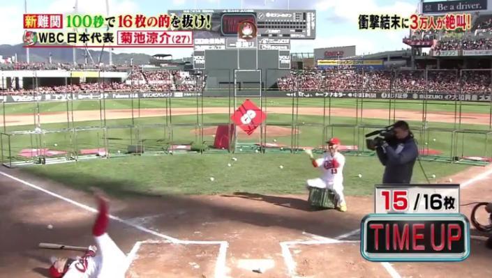 20171202炎の体育会TV204
