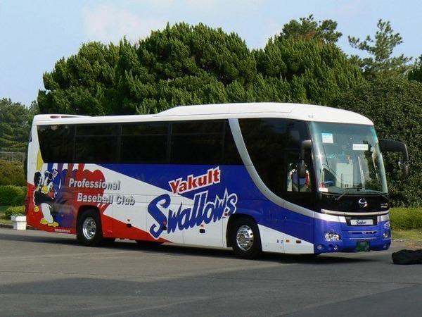 スワローズバス