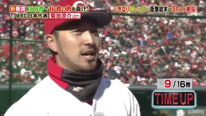 20171202炎の体育会TV118