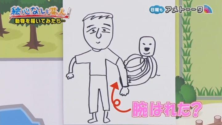 20170122アメトーーク絵心ない芸人マエケン59