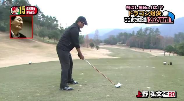 カープ選手会ゴルフ2014129