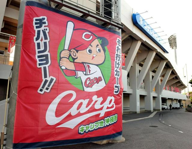 コザしんきんスタジアム10