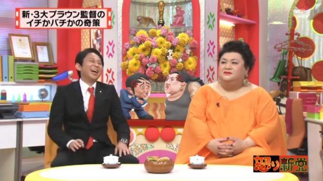 20130724怒り新党008