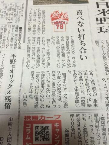 20141108中国新聞